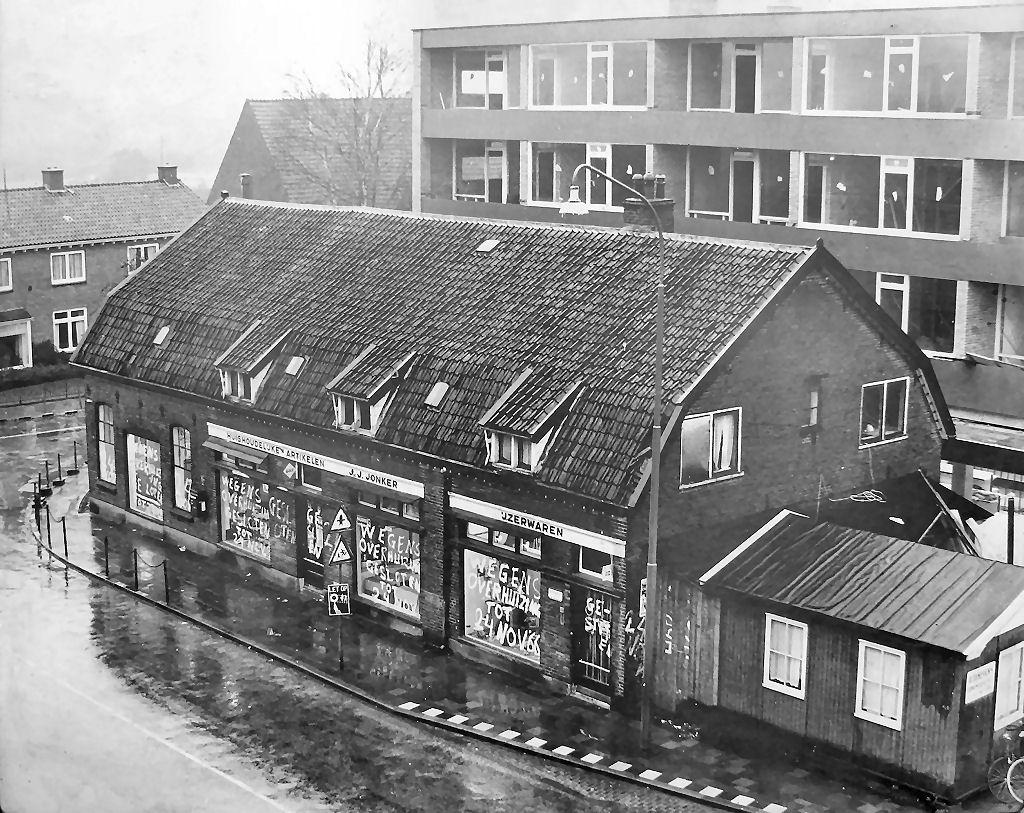 1966 Uitverkoop Jonker wageningen