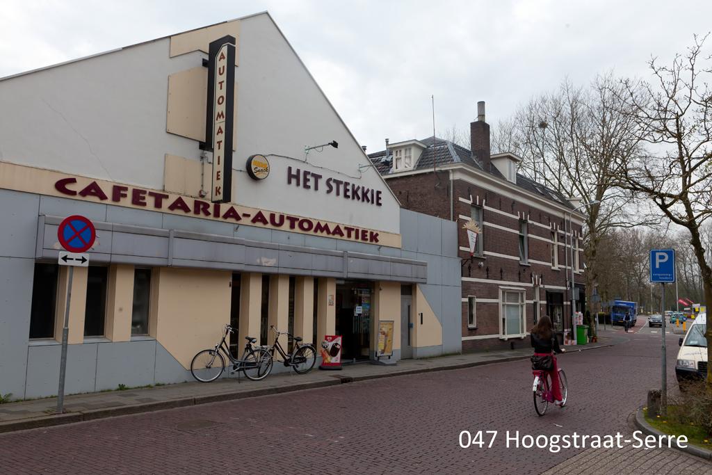 047-hoogstraat-serreklein