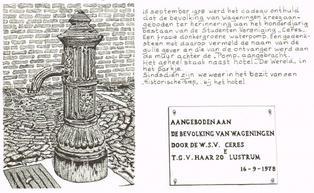 waterpomp_Ad_Rietveld