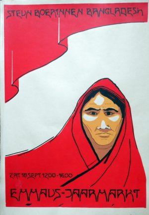 Een jaarmarkt poster van Titus de Jong